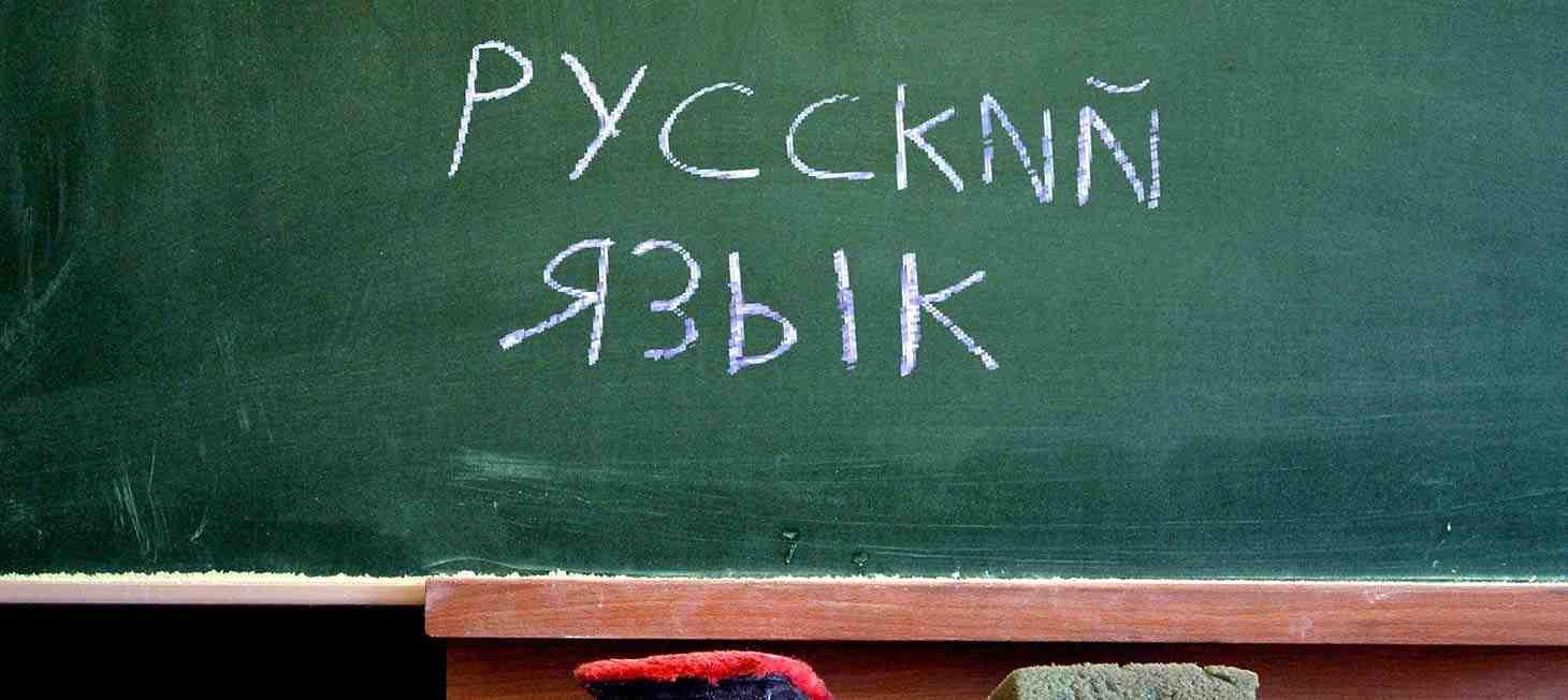 Rusça A1 Seviyesi