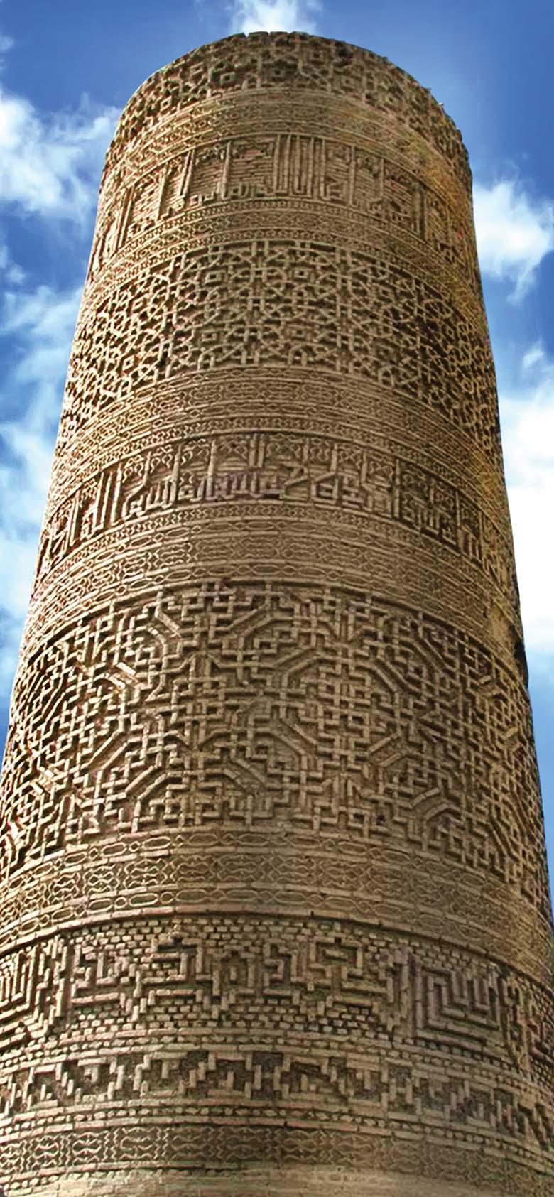Mısır süslemesi nasıl geliştirildi